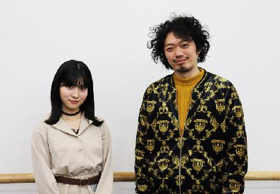 丸尾丸一郎×谷口めぐインタビュー AKB48×劇団鹿殺し×コンドルズでおくる監禁劇 舞台『山犬』