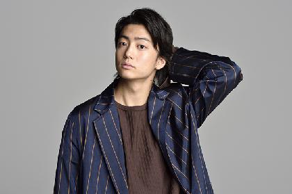 伊藤健太郎が佐々木小次郎役で見せる「負ける美学」とは 舞台『巌流島』インタビュー