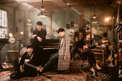 Official髭男dism、0時より新シングル「I LOVE…」のラジオオンエアが開始 最新アーティストビジュアルも公開に