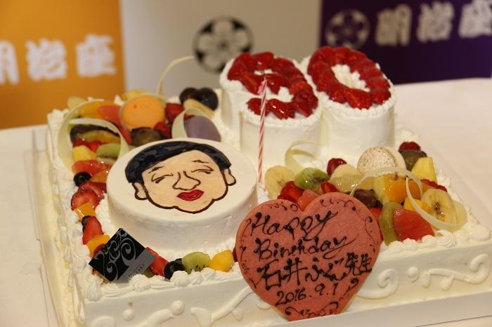 石井ふく子の90歳を祝う誕生日ケーキ