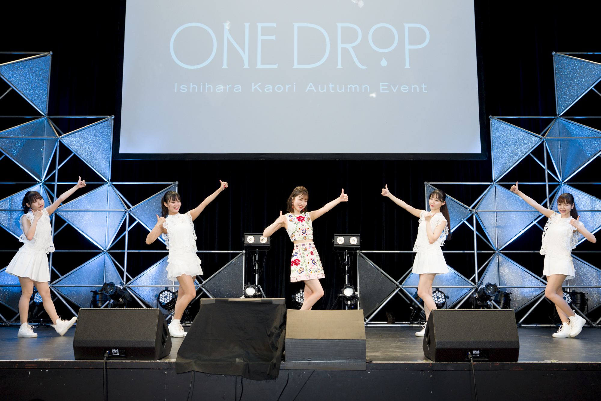 石原夏織 AUTUMN EVENT『ONE DROP』より