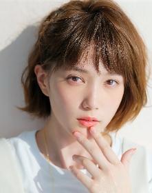 """本田翼、ラジオパーソナリティに初挑戦 """"最高のインドア時間""""について語る"""