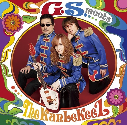The KanLeKeeZ『G.S. meets The KanLeKeeZ』通常盤