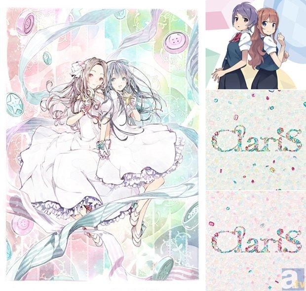 ClariS「アネモネ」MVは、初のノーアニメ&ノーCG!?