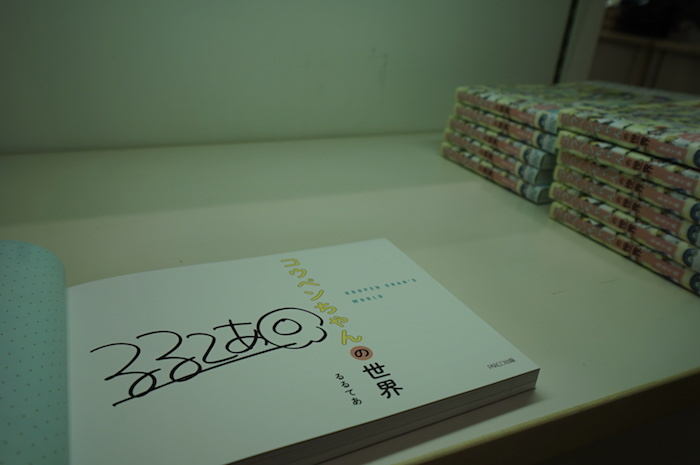『コウペンちゃんの世界』1,485円(税込) 数量限定で、るるてあのサイン入りのものも!
