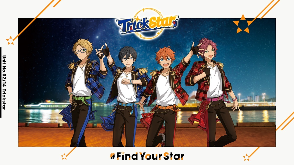 Trickstar:香川県 JR 高松駅