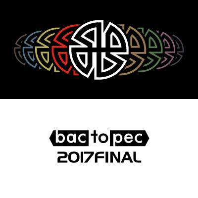 11月18日、19日に開催されるフリースタイル・バスケットボールバトル『bac to pec 2017FINAL』では、各地の予選大会優勝者が静岡に集結する