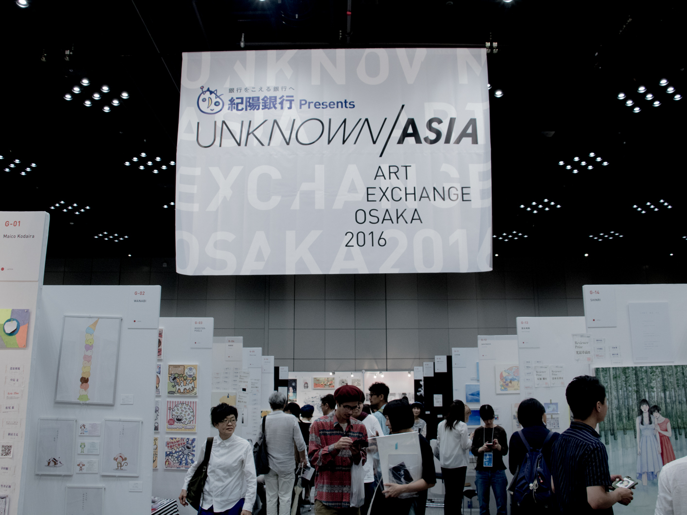『UNKNOWN ASIA ART EXCHANGE OSAKA 2016』 撮影=kazuyatanaka