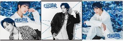 七海ひろき、ミニアルバム『FIVESTAR』の収録内容・ブルーが印象的なジャケット写真などを公開