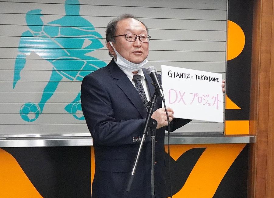 読売巨人軍代表取締役社長の今村司氏