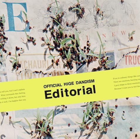 『Editorial』CD+DVD