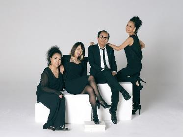 『ルパン三世』音楽の生みの親・大野雄二の新作ボーカルアルバム、ジャケットは可憐に唄う峰不二子