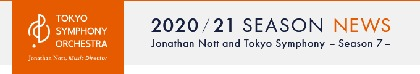 東京交響楽団が『川崎定期演奏会 第76回』をニコニコ生放送で無料配信