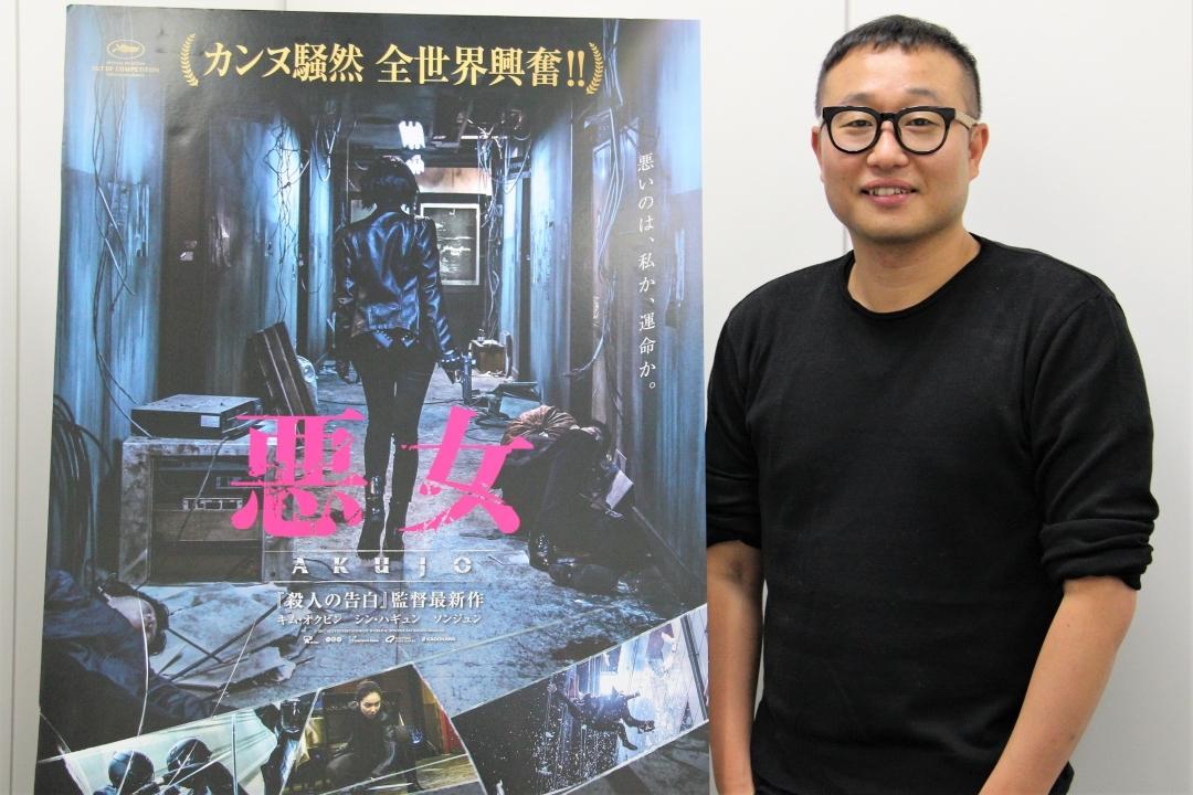 『悪女/AKUJO』チョン・ビョンギル監督