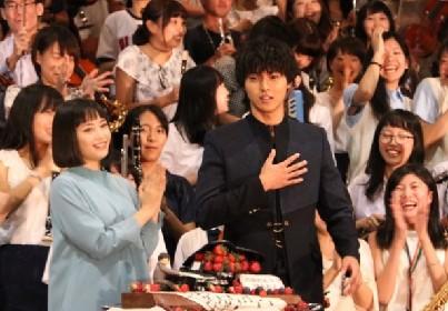 山崎賢人、バースデー祝いのサプライズに大喜び!