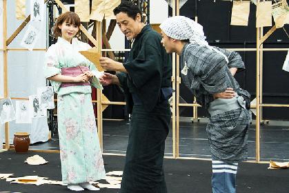 橋本さとし、中川翔子らが挑むJapanese Musical『戯伝写楽 2018』稽古場レポート