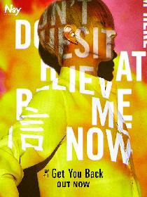 Nissy、新曲「Get You Back」のミュージックビデオノーカットバージョンをYouTubeで一度限りのプレミア公開決定