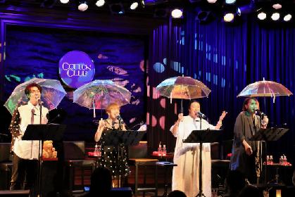ソングサイクル・ミュージカル『雨が止まない世界なら』ワークショップ公演プロローグ 観劇レポート