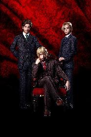 荒牧慶彦、瀬戸祐介、糸川耀士郎らが出演 舞台『憂国のモリアーティ』が2都市で上演決定