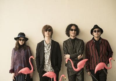 FLOWER FLOWER、1年半ぶりのリリースは初期からの人気曲「宝物」を初のシングルで