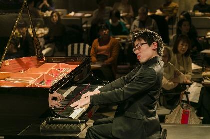 中野翔太が奏でるピアノの響きはニューヨークを吹き抜ける風の如く~『サンデー・ブランチ・クラシック』ライブレポート