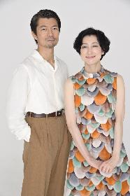 緒川たまき、仲村トオルに聞く! ケムリ研究室の第2弾『砂の女』は実験精神に満ちた注目作