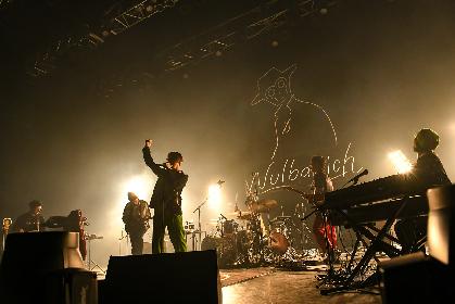 Nulbarich 楽曲、演奏、歌、すべてがハイレベルな変化を遂げたツアー追加公演オフィシャルレポ