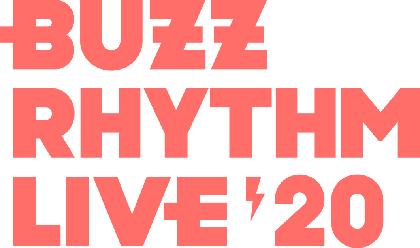 『バズリズムLIVE』今年はリアルライブとオンラインで開催決定 THE YELLOW MONKEY、スキマスイッチらの出演も発表に