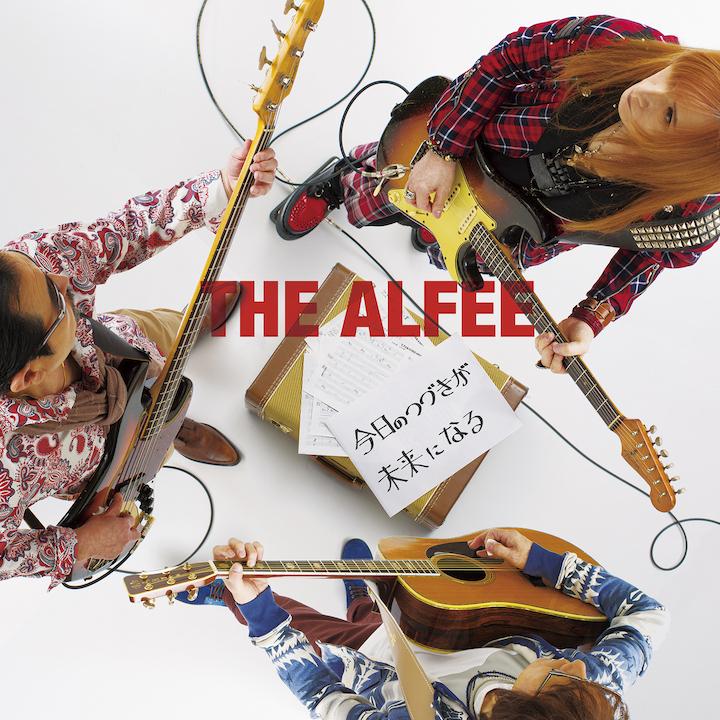 THE ALFEE「今日のつづきが未来になる」初回盤B
