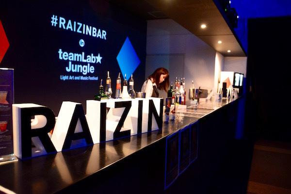 「チームラボジャングル」で体を動かした後は、「RAIZINBAR」のカクテルでクールダウンしてみては