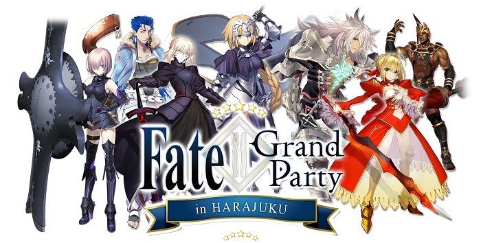 「Fate/Grand Party in HARAJUKU」メインビジュアル