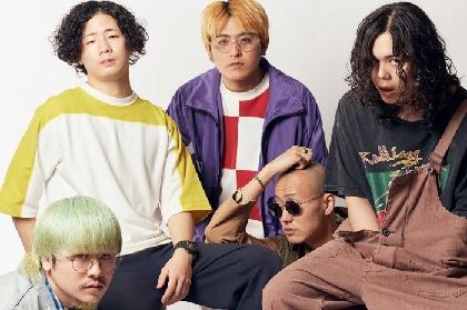 Kroi、3rd EP「STRUCTURE DECK」収録曲「risk」先行配信が決定 J-WAVE『SONAR MUSIC』で楽曲初解禁