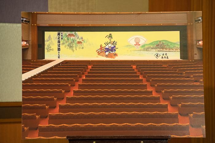 歌舞伎座で使われるときのイメージ