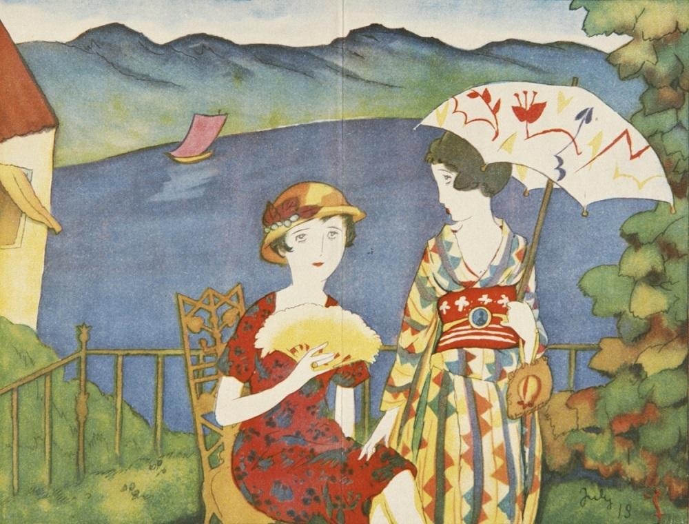 湖畔の秋 昭和2年(1927)