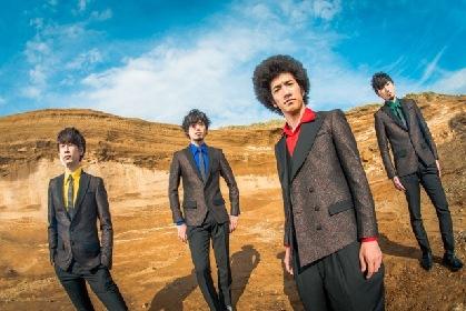 BRADIO、メジャー1stシングル「LA PA PARADISE」を10月にリリース決定 Zeppワンマンツアーも開催へ
