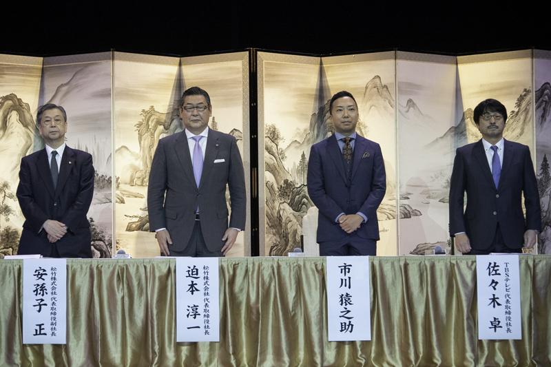 『スーパー歌舞伎Ⅱ ヤマトタケル』制作発表。左から松竹 安孫子正副社長、松竹 迫本淳一社長、歌舞伎俳優 市川猿之助、TBSテレビ佐々木卓社長。