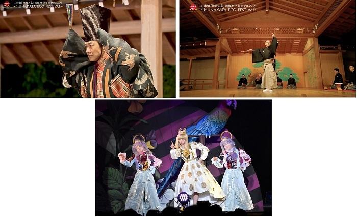 (上段左から)野村萬斎、市川海老蔵(下段)きゃりーぱみゅぱみゅ