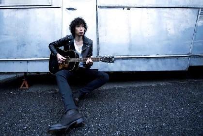 斉藤和義デビュー25周年ツアーでリクエスト受付、上位5曲を披露
