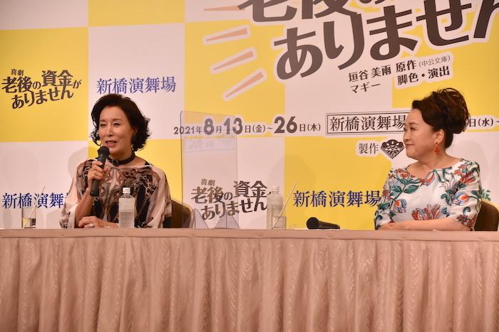 会見で話す高畑淳子(左)と渡辺えり