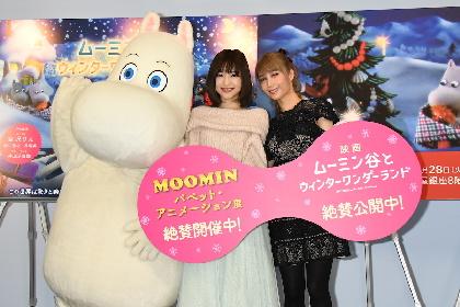 神田沙也加、今年のクリスマスは「ムーミンデートもいいと思います」 映画『ムーミン谷とウィンターワンダーランド』公開記念セレモニー開催