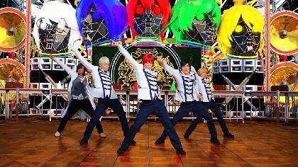 アルスマグナが、超高速ボカロナンバーで踊り倒す DVDシングル「チョークスリーパーまり子先生」のMVが完成