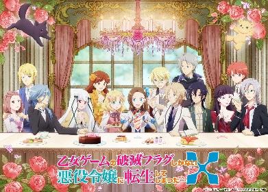 鳥海浩輔のコメント到着 7/2放送開始『はめふらX』最新PV公開、ゲーム『~波乱を呼ぶ海賊~』のOPテーマは蒼井翔太が担当