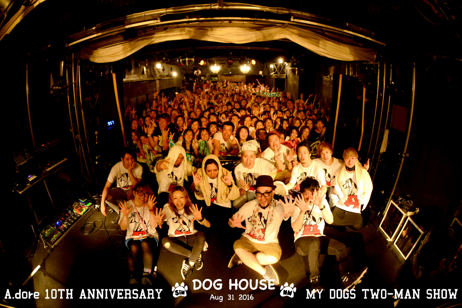 【A DOG HOUSE】20160830_NOISEMAKER