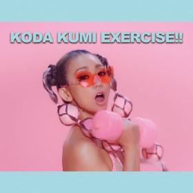 倖田來未、エクササイズやワークアウトに最適なプレイリスト「KODA KUM EXERCISE!!」を公開
