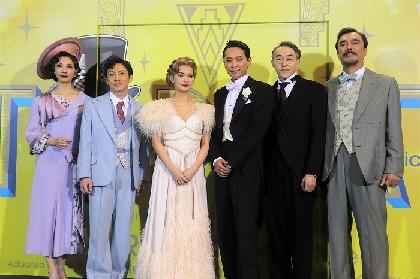 ミュージカル『TOP HAT』開幕! 坂本昌行の美声と鮮やかなタップダンスに魅了