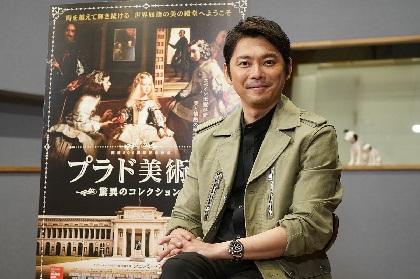 今井翼、夏木マリ、鶴田真由らが語る映画『プラド美術館 驚異のコレクション』の魅力とは 著名人コメントを公開