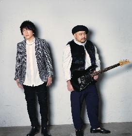 SURFACEのメンバー2人がソロ作品をリリース
