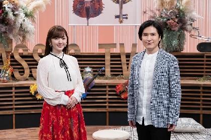 清塚信也、鈴木愛理がMCを務めるEテレ新番組『クラシックTV』が4月より放送スタート 第一回ゲストに今井翼、第二回にmilet
