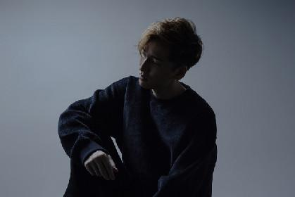 w-inds.橘慶太、12カ月連続でソロ曲を配信