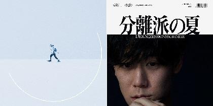 宇多田ヒカル、小袋成彬、 EPICレコードジャパンアーティストがiTunesチャートでダブル1位